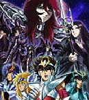 Saint Seiya - The Hades Chapter - Inferno