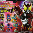 Kamen Rider Kiva Adventure Battle