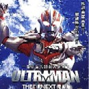 Ultraman the next : le film