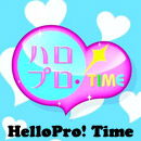 HelloPro! Time