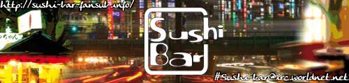 Sushi Bar Fansub